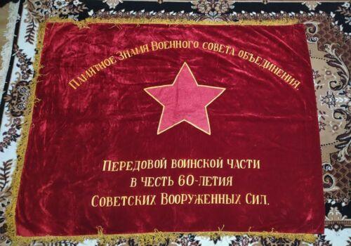 Original Flag Military Unit 70s Velvet Pennant Banner Emblem USSR Soviet Russian