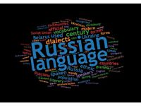 Russian Language tutor in Manchester