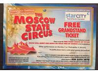 Moscow state circus grandstand ticket star city