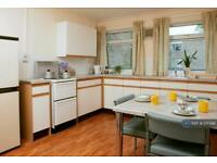 3 bedroom flat in New Lodge, Ipswich, IP3 (3 bed)
