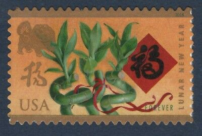 5254 Lunar New Year (Dog) Single Mint/nh (Free shipping offer)