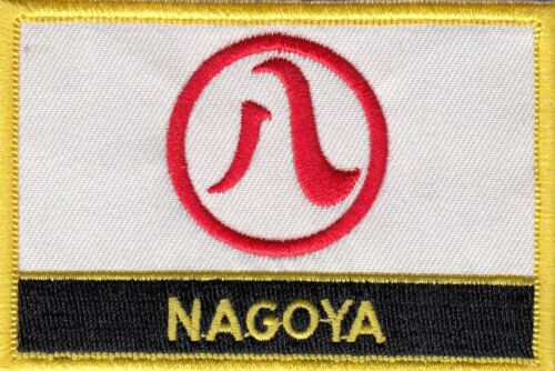 Nagoya City Japan Flag Embroidered Patch Badge - Sew or Iron on