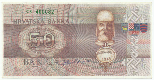CROATIA, HRVATSKA - 50 Banica proposal propaganda banknote 1991. UNC. (C024)