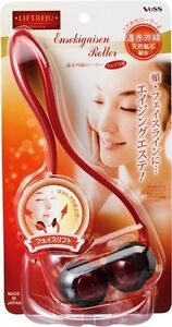 JAPAN VESS FACE/FACIAL MASSAGE/LIFT BEAUTY ROLLER FAR-INFRARED SKIN BEAUTY CARE