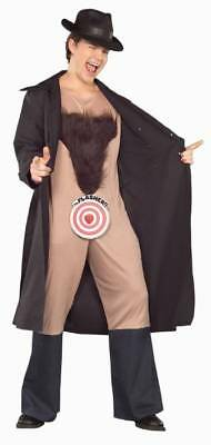 The Flasher Peeping Tom Trench Coat Funny Dress Up Halloween Adult Costume - Peeping Tom Halloween