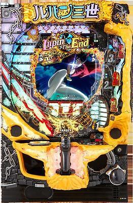 CR Lupine The Third: Lupin The End - Pachinko Machine Japanese Slot Pinball