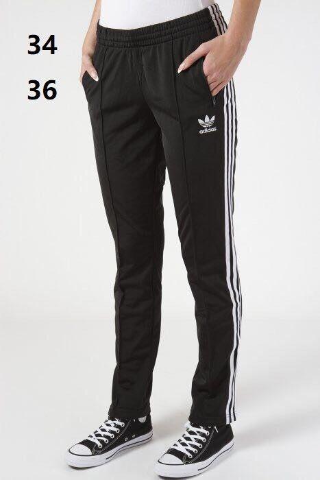 Adidas Originals Damen Trainingshose »Firebird TP«, Restposten