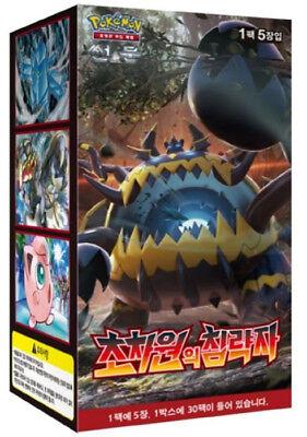 "Pokemon cards Sun & Moon""Ultra Dimensional Beasts""Booster Box/ Korean Ver/SM4A"