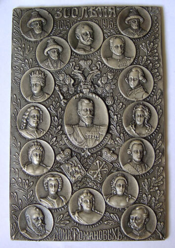 IMPERIAL RUSSIA 300 years of foundation Family Romanow 1613-1913 Plate 11x7cm