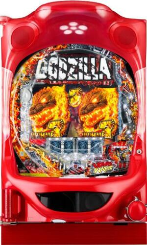 GODZILLA King of the Monsters Pachinko Machine Japanese Slot Balls Videogame