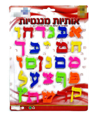 Magnetic Hebrew Letters - JUDAICA 27 PCS OF1.5