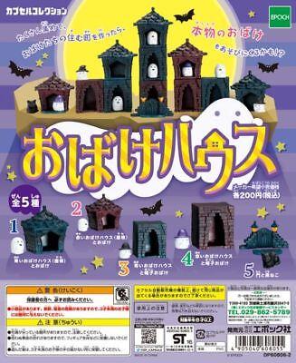 Halloween Gacha EPOCH おばけハウス Ghostly Haunted House Modeling Decorations Full Set](Gacha Halloween)