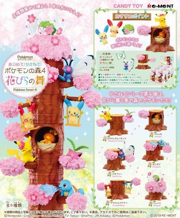 Re-Ment Pile Up Pokemon Forest Vol. 4 Petal Dance Full Box Set of 6 USA Seller