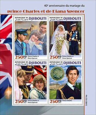 Djibouti 2021 MNH Royalty Stamps Prince Charles & Diana Spencer Marriage 4v M/S