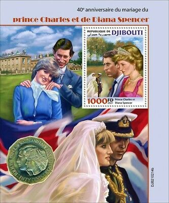 Djibouti 2021 MNH Royalty Stamps Prince Charles & Diana Spencer Marriage 1v S/S