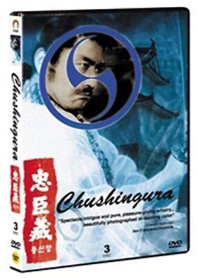 Chushingura: 47 Samurai (1962) Hiroshi Inagaki 3-Disc SET DVD *NEW