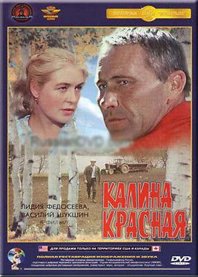 KALINA KRASNAYA SHUKSHIN FEDOSEEVA DIGITALLY REMASTERED BRAND NEW DVD NTSC for sale  Shipping to India