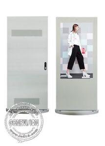 55 inch heavy duty outdoor advertisement digital display