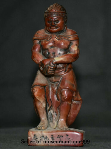 13CM Old China Shoushan Stone Carved Fudo Myo-o / Acalanatha Statue Seal Signet