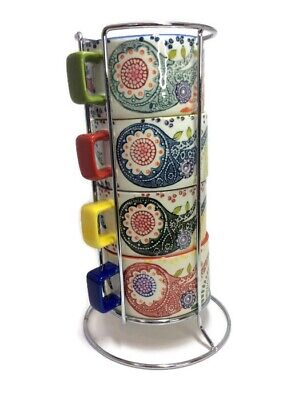 Pier 1 Imports Stacking Paisley Coffee Mugs Cups Set of 4 with Stand Handpainted ()