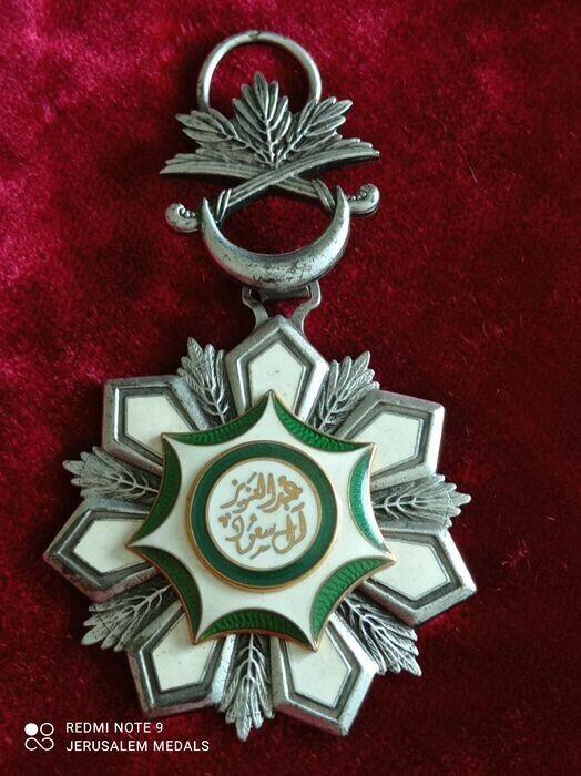 Saudi Arabia Order of King Abdulazis knight decoration Silver partially...