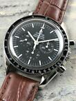 "Omega - Speedmaster Professional Moonwatch  - 3572.50 ""NO RE"