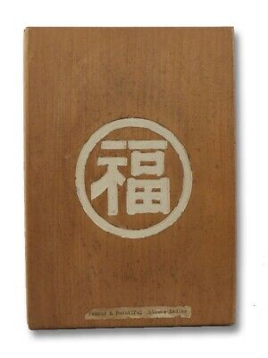 A Book of Famous and Beautiful Chinese Ladies from all Antiquities [Accordion ..