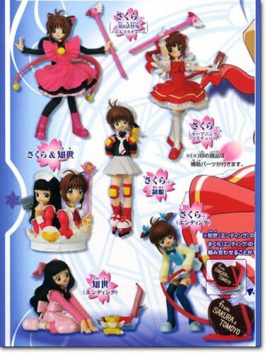 NEW BANDAI Card Captor Sakura part 1, HG10th Anniversary Complete set of 6 pcs.