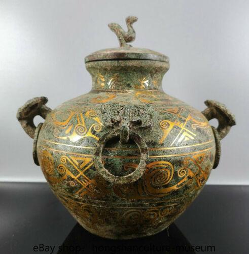"9.2"" Old china Gilt bronze dynasty animal beast face bird Handle pot jar 1013"