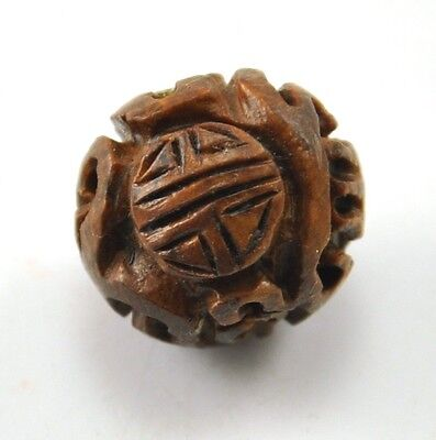 5 x Vintage Asian Natural Wood Hand Carved Bead Longevity Chinese Character