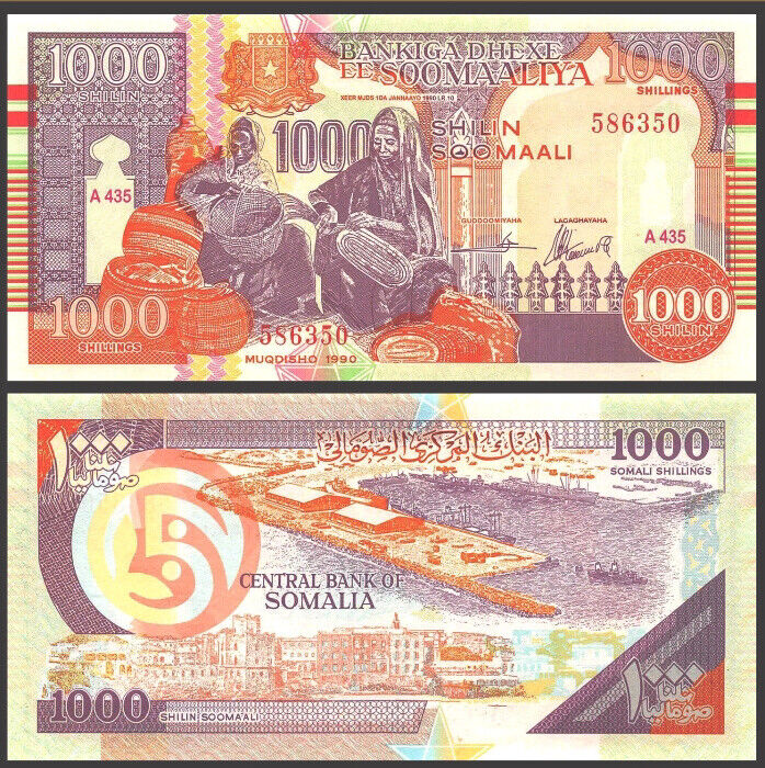 SOMALIA 1000 (1,000) Shillings, 1990, P-R10, Puntland Region, UNC World Currency