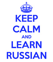 Russian lessons for kids and adults!