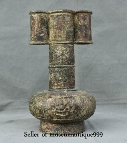 30CM Ancient Chinese Bronze Ware Dynasty Beast Face Pot Jar Bottle Vase