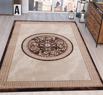Small Large Versace Style Brown Beige Rug Carpet Glitter Pattern Living Room