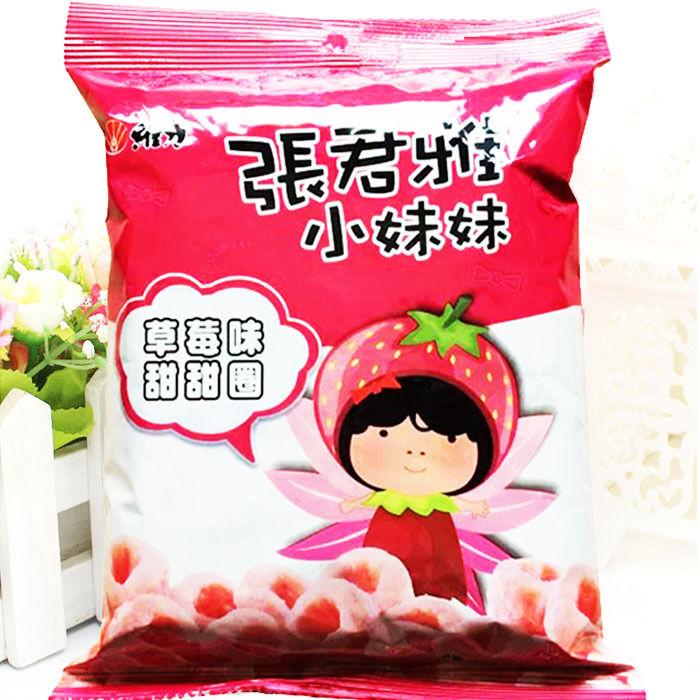 Taiwan Specialty Snacks Dougnut Strawberry Donut 40g*5张君雅小妹妹草莓甜甜圈 leisure pastry