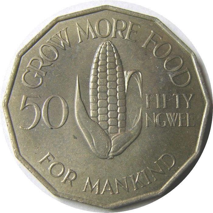 elf  Zambia 50 Ngwee 1969 FAO Corn