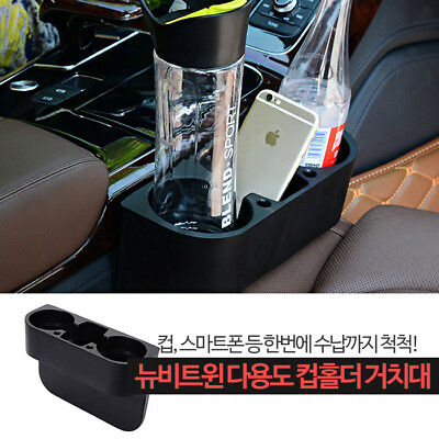 Car Multi Cup Holder Multi Case Organizer Phone Drink Bottle Gadget Storage
