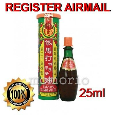 Imada SEASONS SAFE OIL Balm Chinese Medicated rheumatism burns Pain Relief 25ml