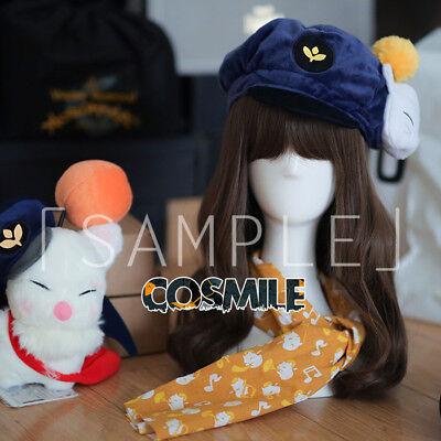 Final Fantasy Moogle Kostüm (FINAL FANTASY XIV FF14 Moogle Cosplay Mailman Cap Hat Custom-made Limit Game)