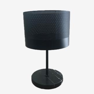 Metal Leiden Table Lamp - Black, table lamp, decor, home living,