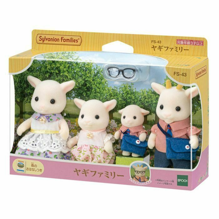 Sylvanian Families PRE ORDER GOAT FAMILY Calico Critters FS-43 Epoch Japan
