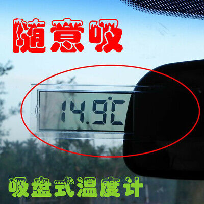 Type Lcd Car Digital Window Thermometer On The Window Celsius Fahrenheit High Qu