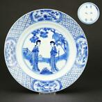 Bord - Blauw en wit - Porselein - Long Eliza - China -