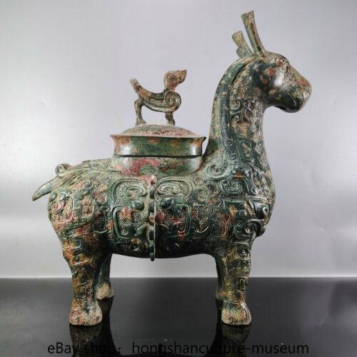 "14.4"" Old china bronze dynasty palace Fengshui animal beats bird zun sculpture"