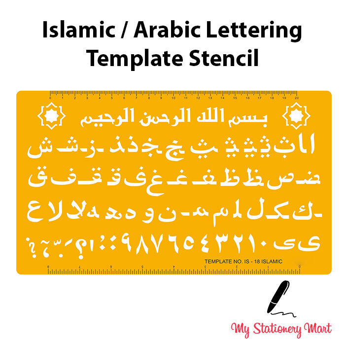 Lettering Stencils Alphabet Number Template Shapes ARABIC ISLAMIC SCRIPT FONT