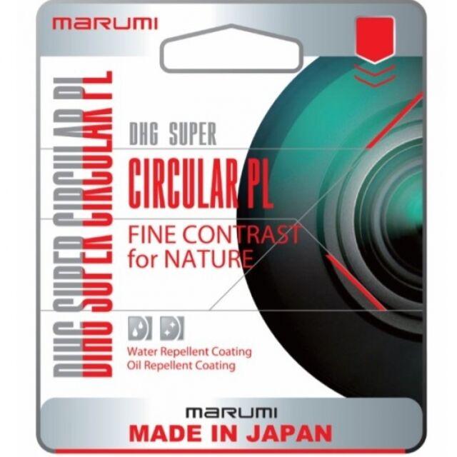 Marumi 37mm DHG Super Circular Polarising Filter - DHG37SCIR