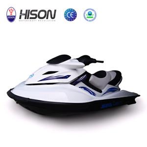 2018 Hison Jet Ski 1400 cc / 4 stroke and trailer