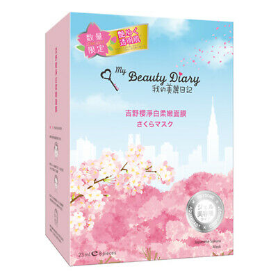 My Beauty Diary Japanese Cherry Blossom Mask