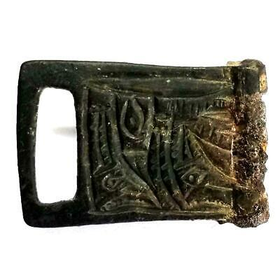Avar, Strap End with Animal, Circa 8th Cent. AD, AE 27 x 37, Intact