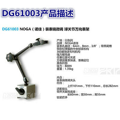 1 Pcs New Noga Magnetic Base Dg61003